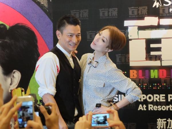 BLIND DETECTIVE (盲探) – Andy Lau & Sammi Cheng Q&A