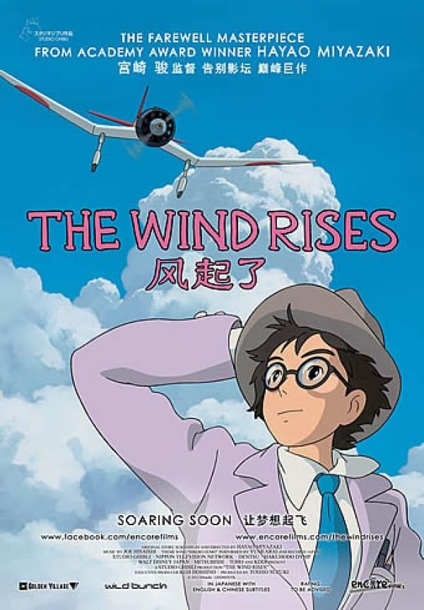 THE WIND RISES (Kaze Tachinu) (2014)