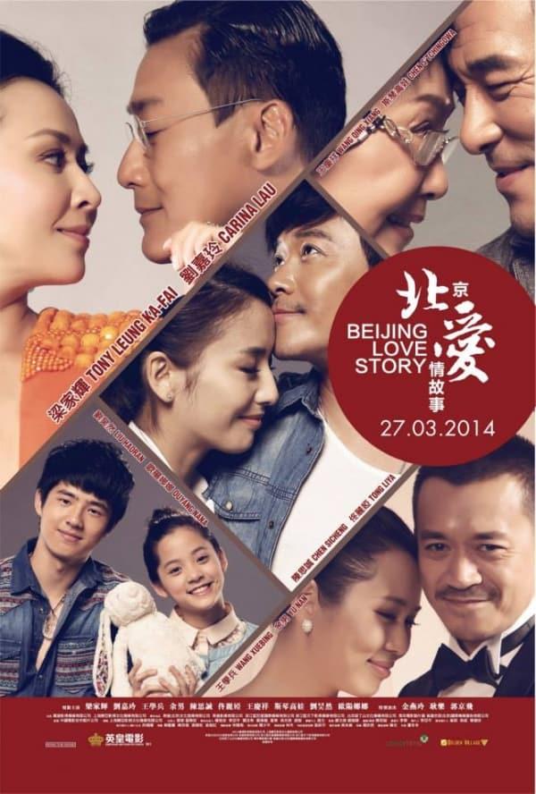 BEIJING LOVE STORY 北京爱情故事 – Review