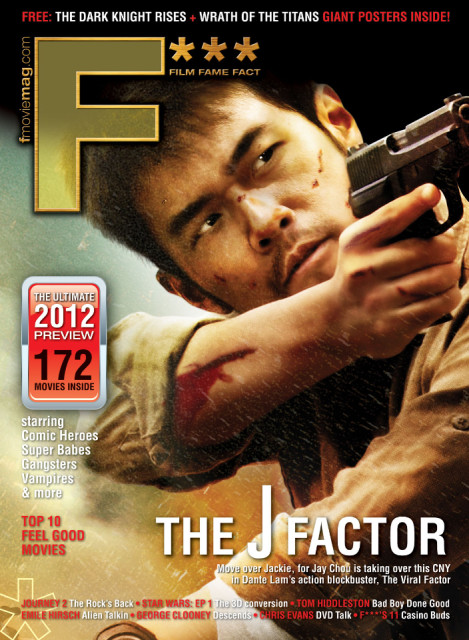 01_Issue24_Cover02.indd