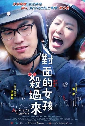 APOLITICAL ROMANCE (对面的女孩杀过来) – Review