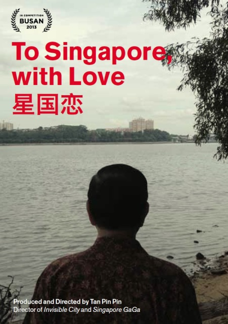 To Singapore with Love poster