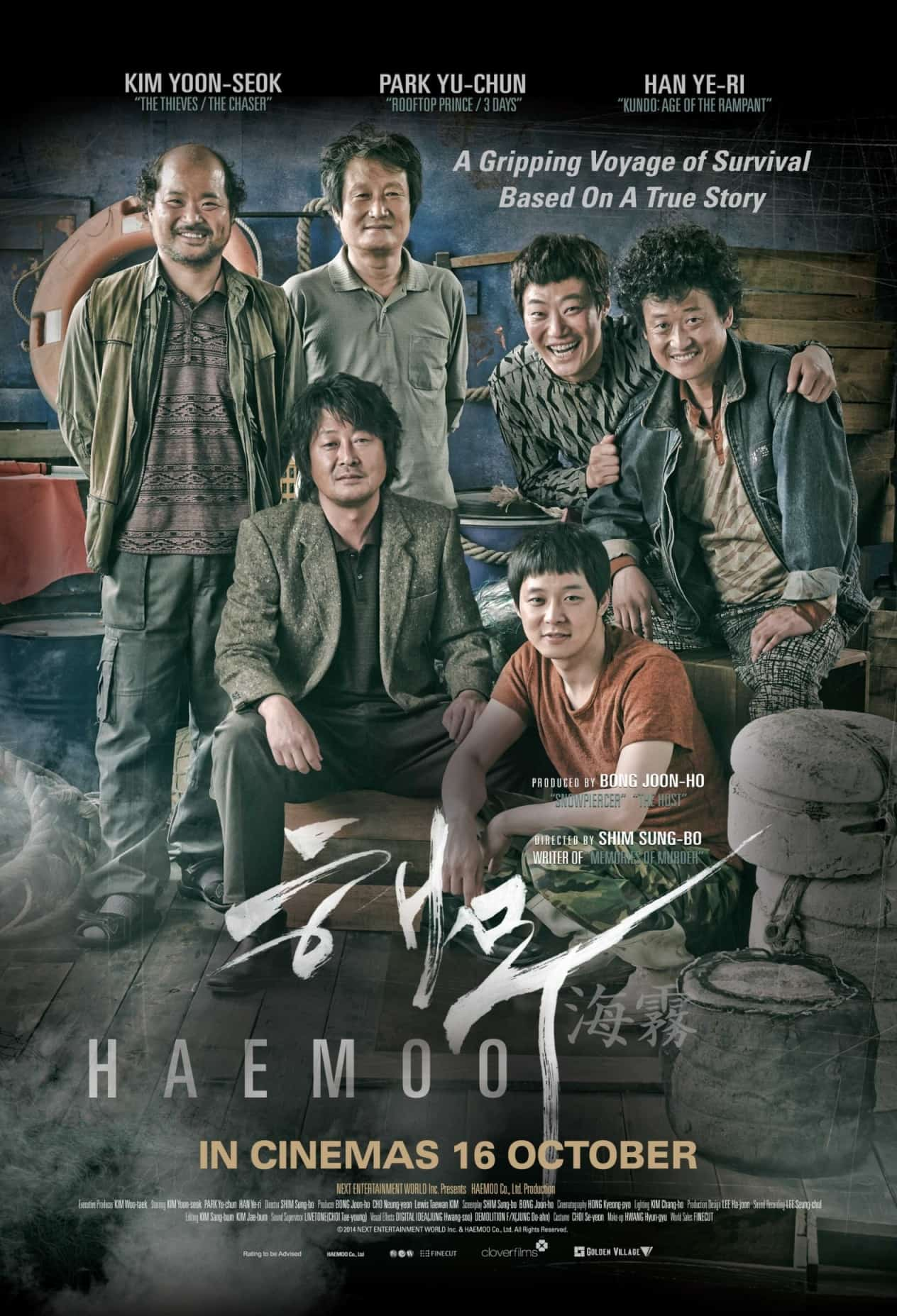 Haemoo (해무) – Review