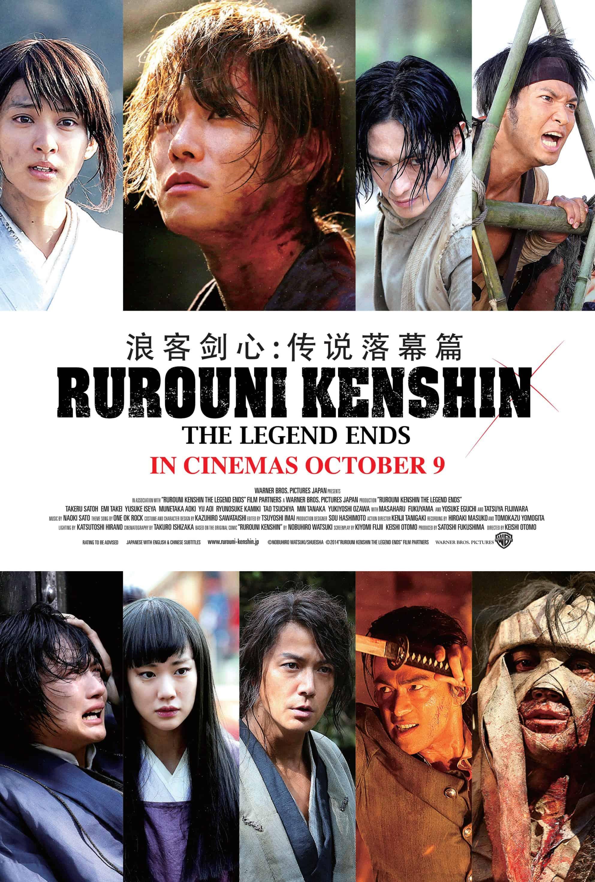 Rurouni Kenshin: The Legend Ends – Review