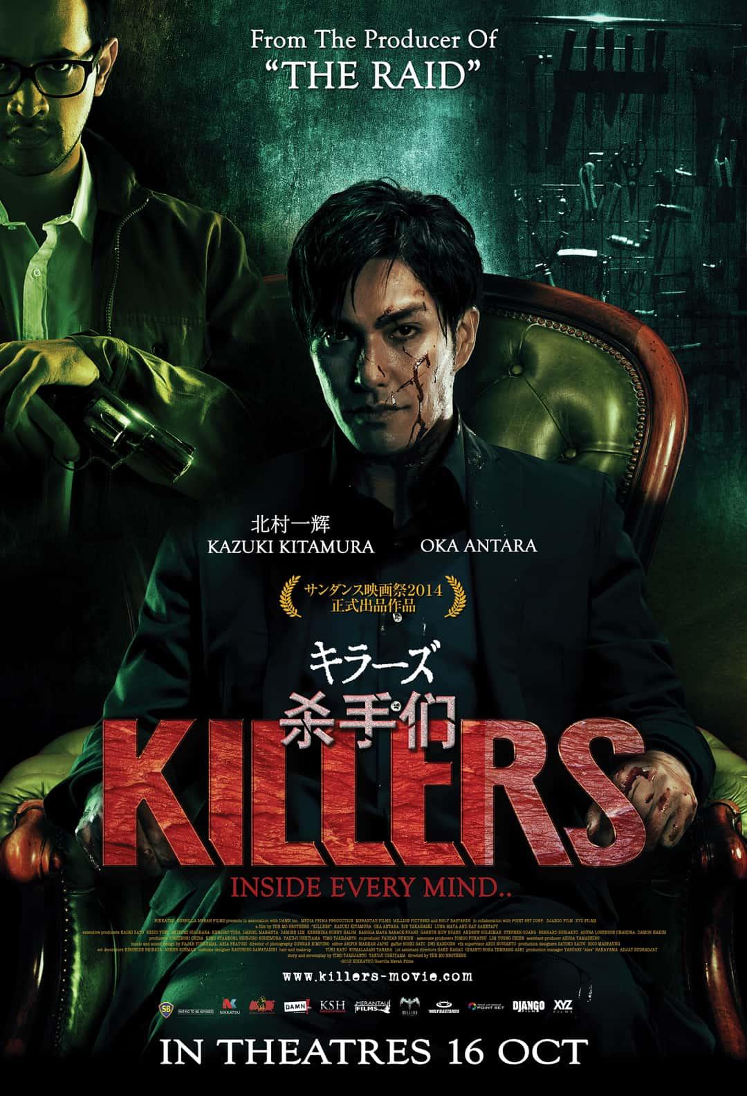 Killers (キラーズ) – Review