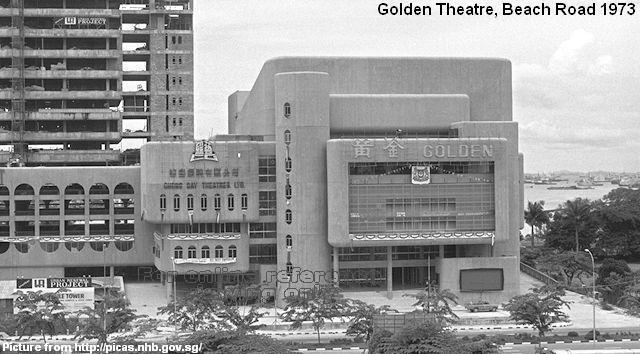 20141029151152-golden-theatre-at-beach-road-1973