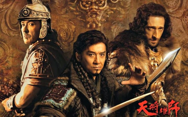 Jackie Chan and 'Dragon Blade' co-stars Adrien Brody, John Cusack and Choi Siwon headed for Singapore