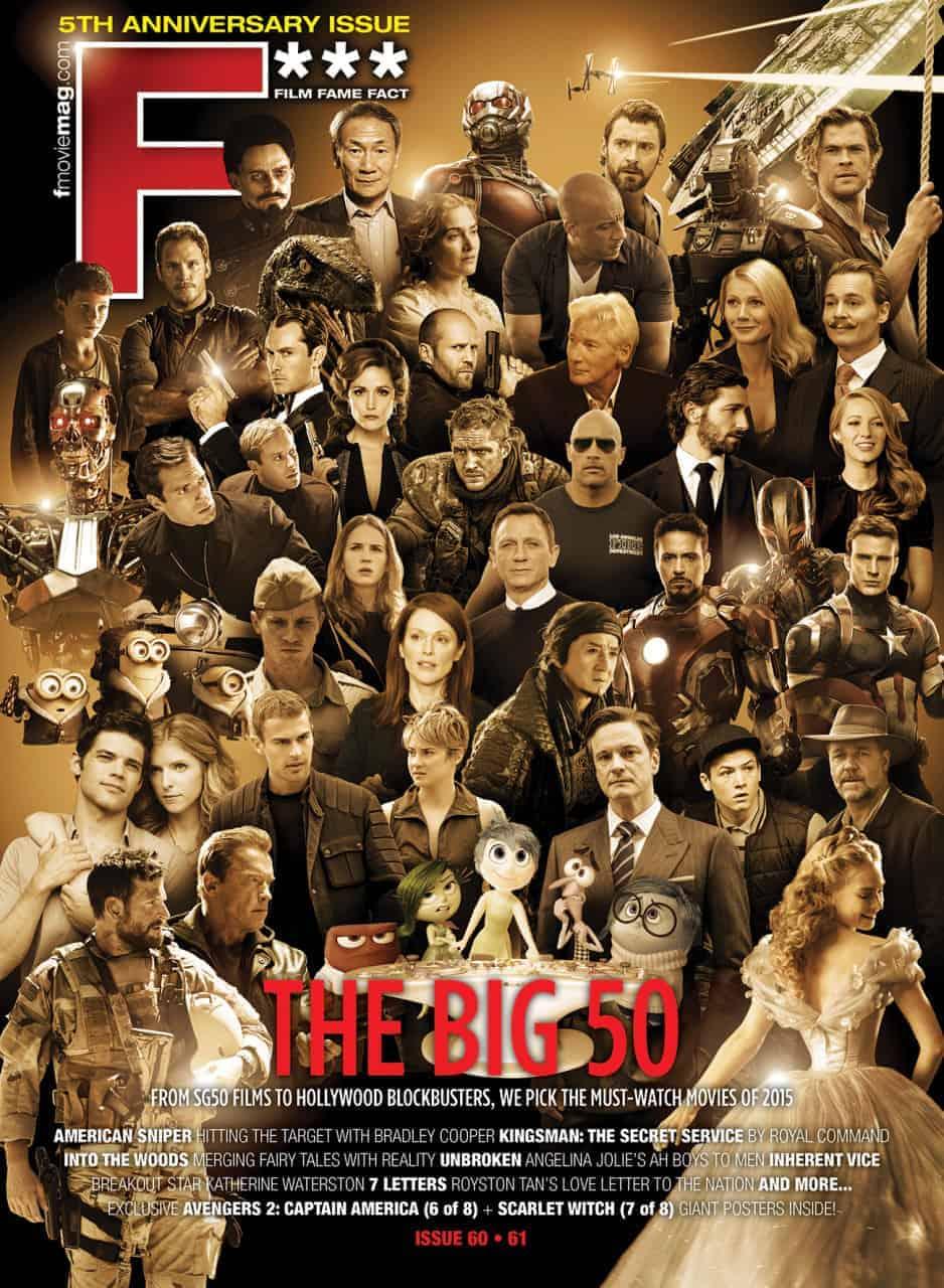 #60/61 (Feb 2015) 5th Anniversary issue