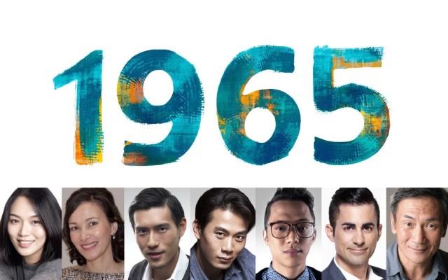 1965 header 1