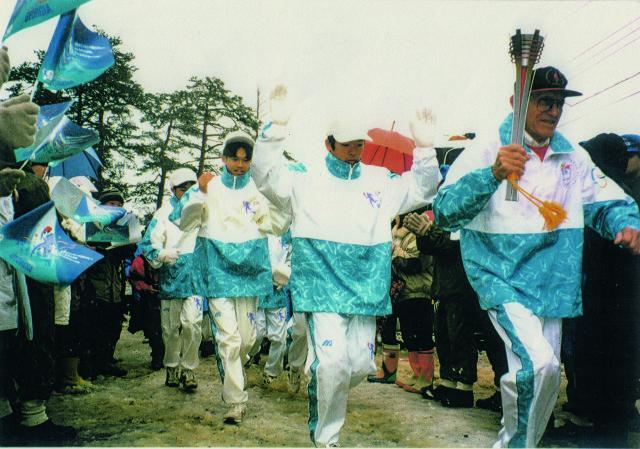 2432_00059A - Torch Nagano 1998