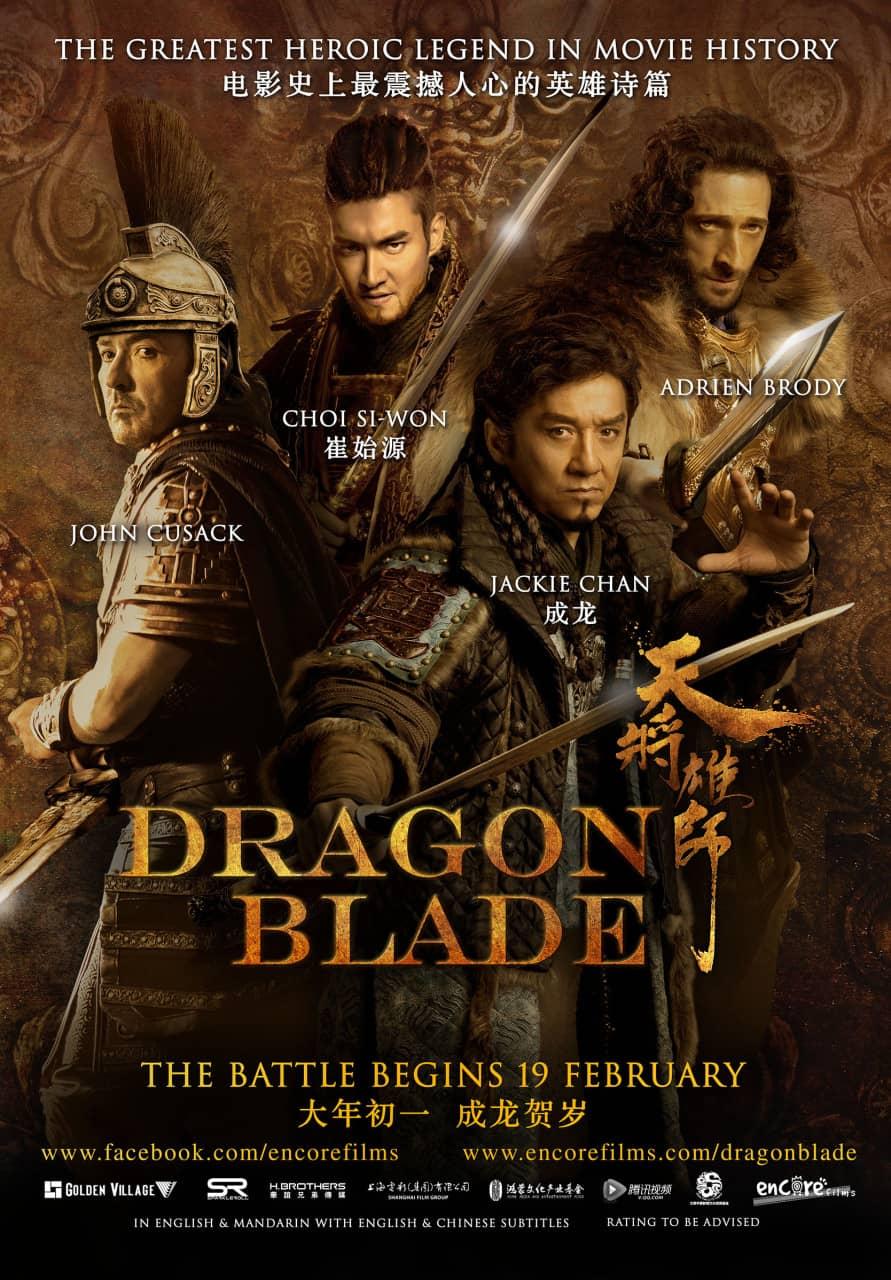 Dragon Blade (天将雄师) – Review