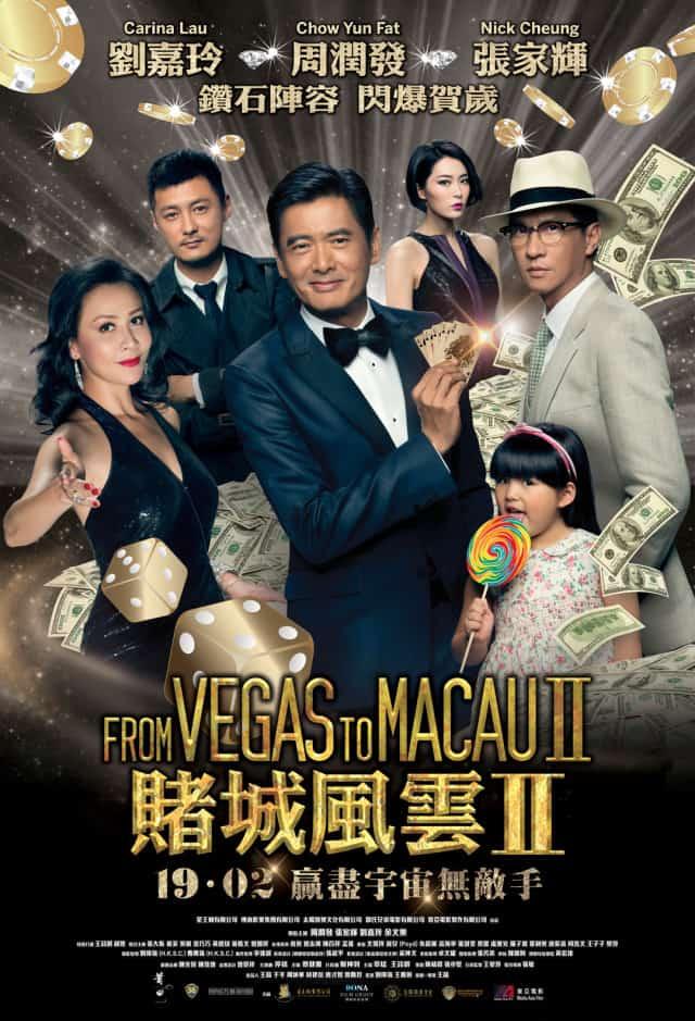 From Vegas to Macau II (赌城风云II) – Review