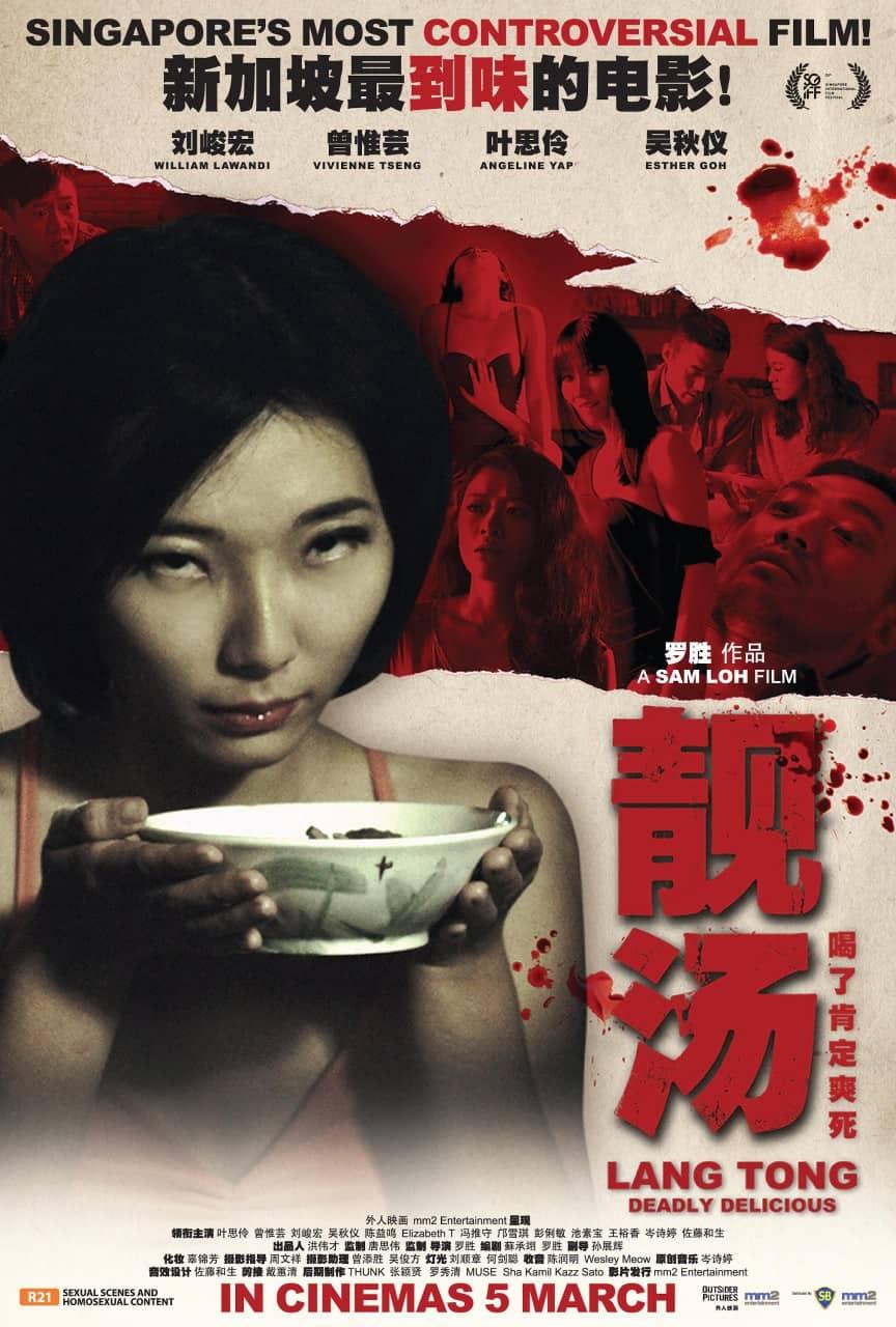 Lang Tong (靓汤) – Review