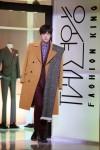 fashion-king-05