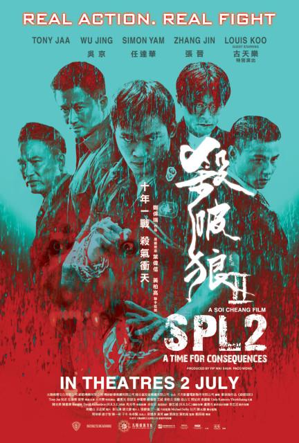 sh-spl2(final2)-2july2015
