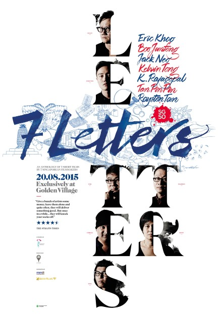 7 LETTERS_Theatrical Poster