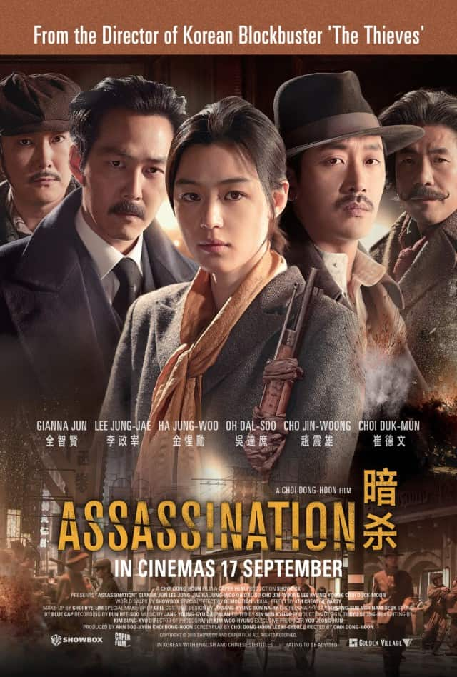 Assassination (암살) – Review