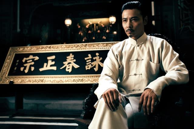 Ip man 3 (天志大武館) Zhang Jin