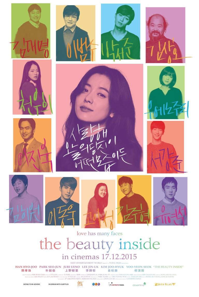The Beauty Inside (뷰티 인사이드) – Review