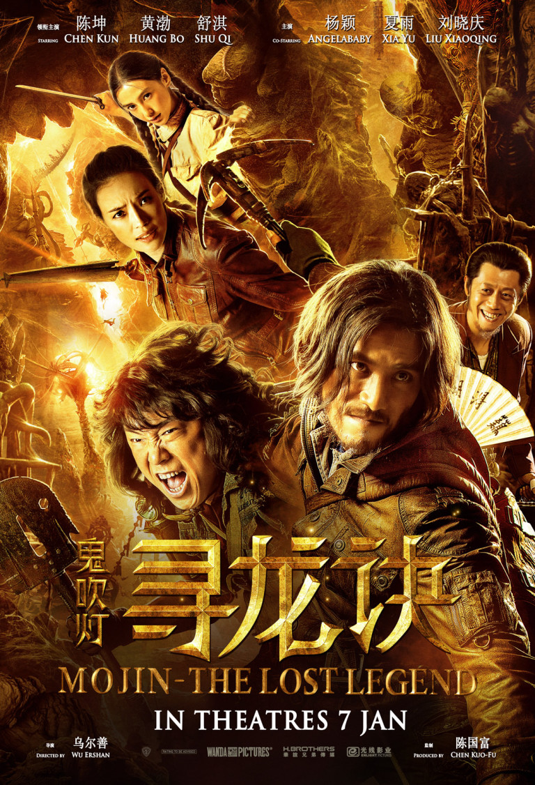 Mojin – The Lost Legend (鬼吹灯之寻龙诀) – Review