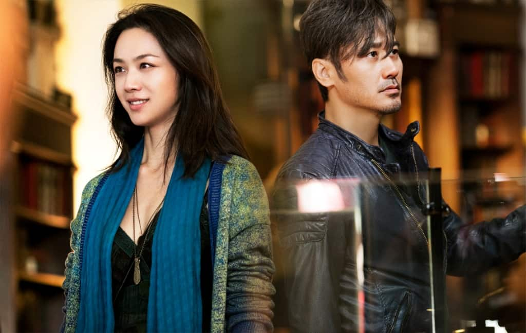Finding Mr. Right 2 (北京遇上西雅图之不二情书) Review
