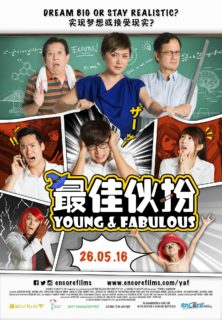 Young & Fabulous (最佳伙扮) (2017)