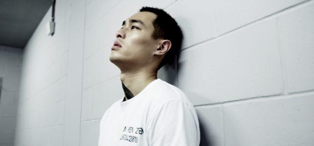 Distance (再见, 在也不见) - Yo Yang