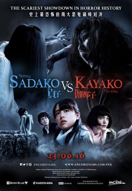 Sadako Vs Kayako – Review