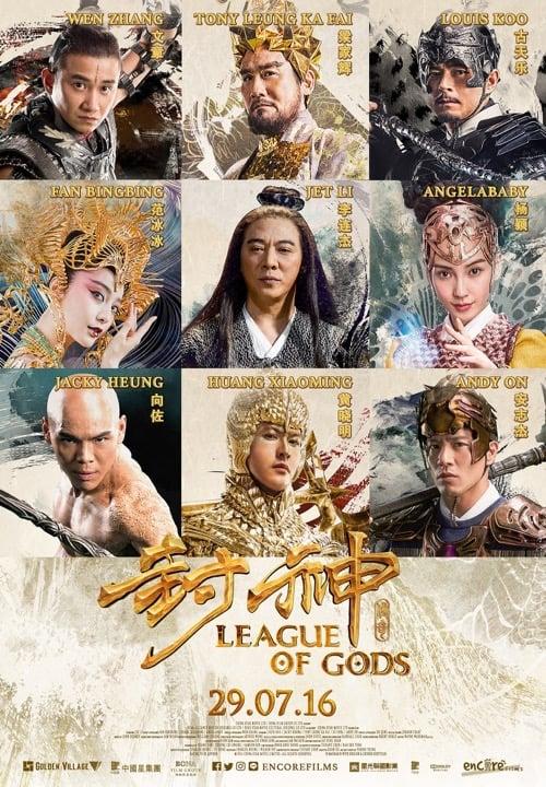 League of Gods (封神传奇) – Review