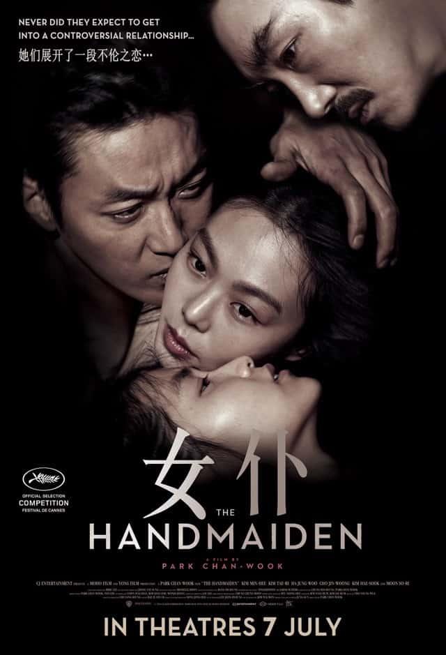 The Handmaiden – Review