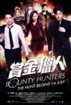 Bounty Hunters (赏金猎人) – Review