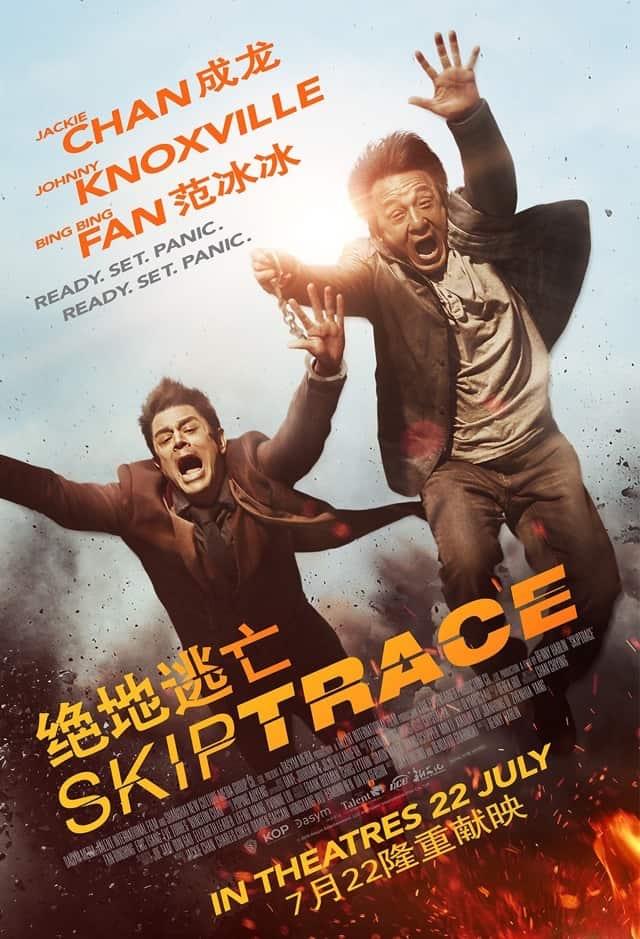 Skiptrace – Review