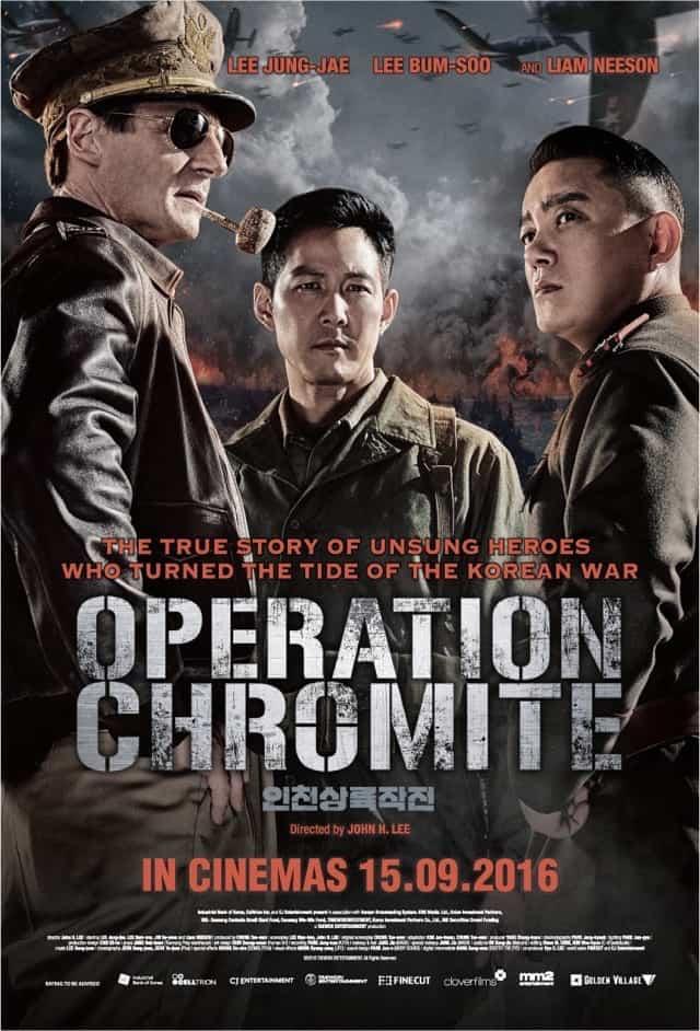 Operation Chromite (인천상륙작전) (2016) – Review