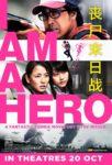 I Am A Hero (アイアムアヒーロー) – Review