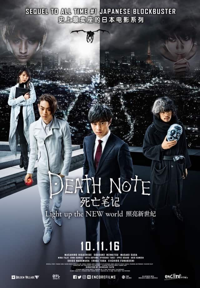 Death Note: Light Up The New World (2016) – Review