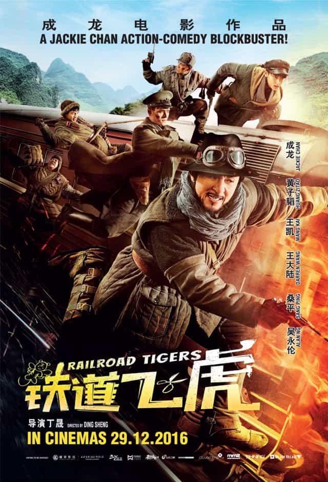 Railroad Tigers (铁道飞虎) (2016) – Review