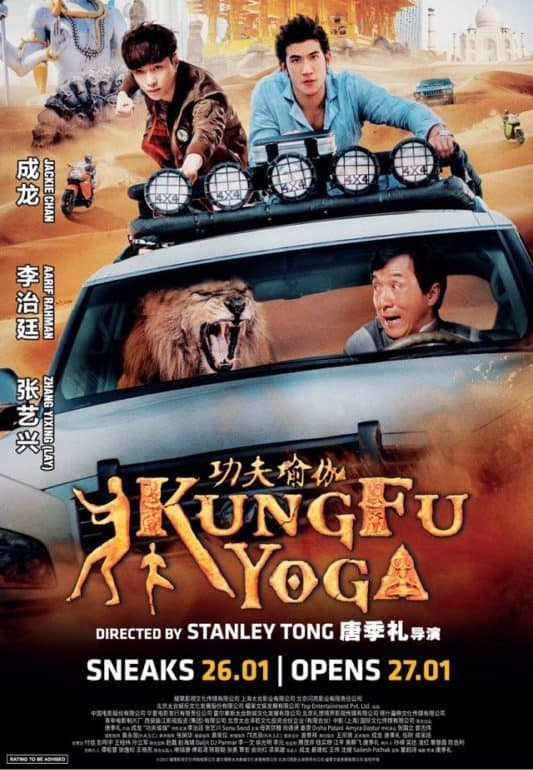 Kung Fu Yoga (功夫瑜伽) (2017) – Review