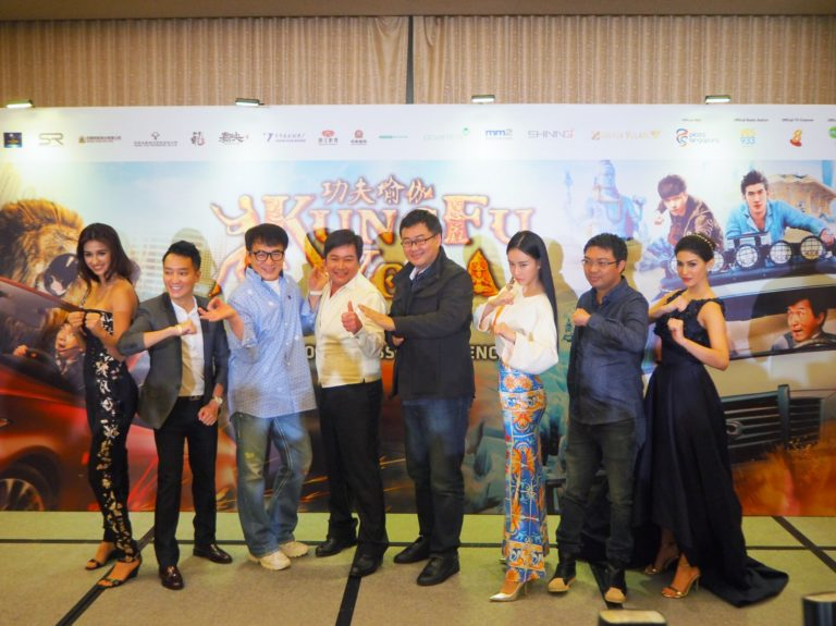 The Jackie Chan Misadventures: Kung Fu Yoga Press Conference