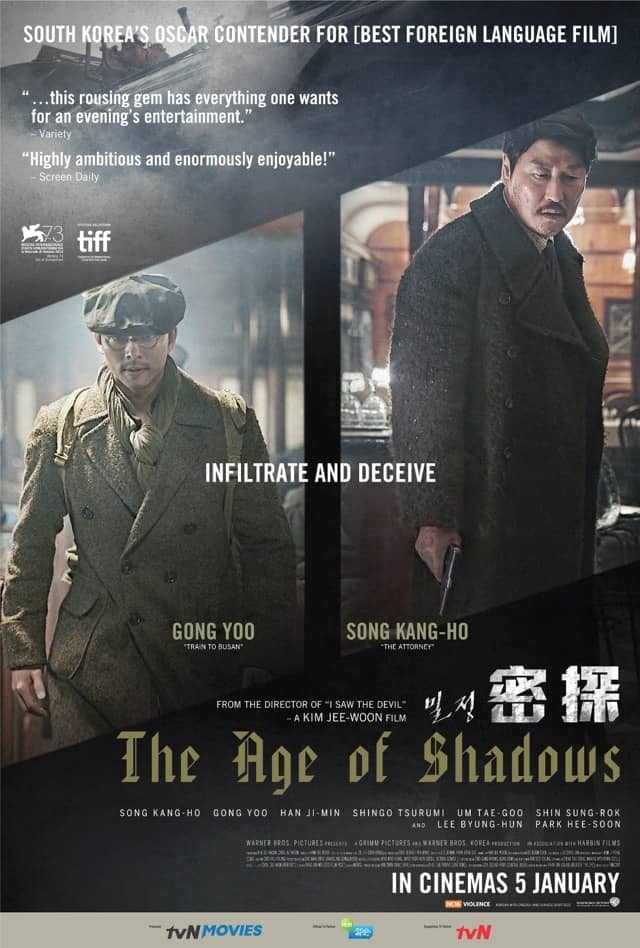 The Age of Shadows (밀정) (2017) – Review