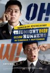 Midnight Runners (청년경찰) (2017) – Review