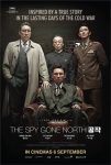 The Spy Gone North (공작) (2018) – Review
