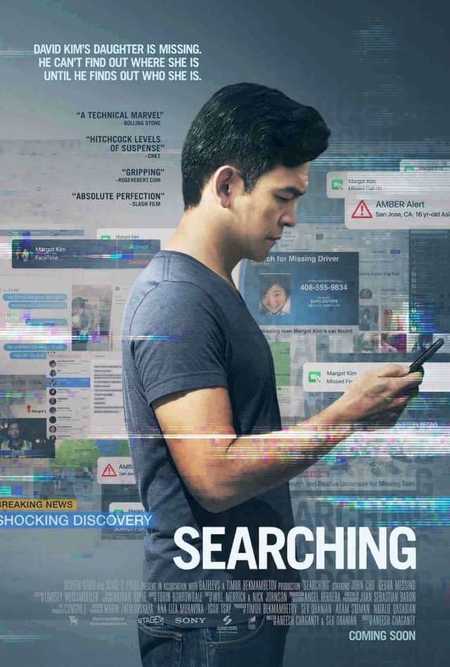 Searching (2018) – Review