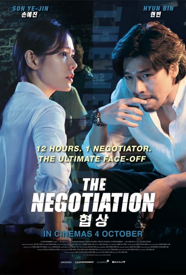 The Negotiation (협상) (2018) – Review