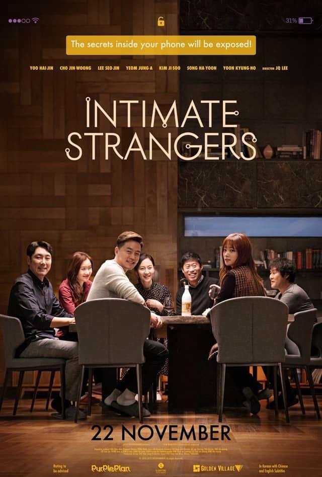 Intimate Strangers (완벽한타인) (2018) – Review