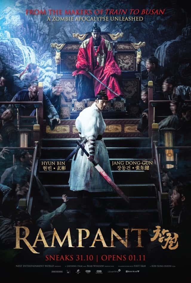 Rampant (창궐) (2018) – Review