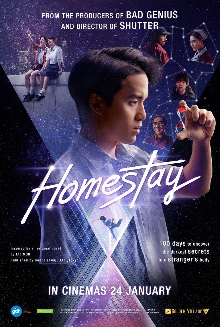 Homestay (โฮมสเตย์) (2018) – Review