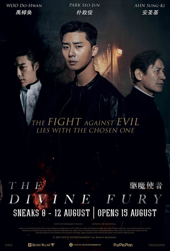 The Divine Fury (사자) (2019) – Review