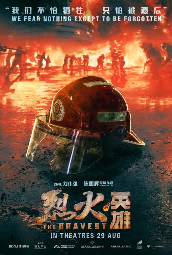 The Bravest (烈火英雄) (2019) – Review