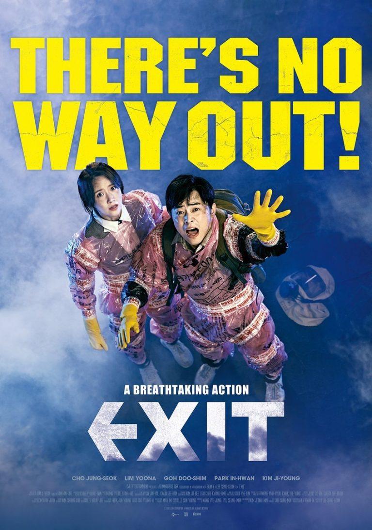 Exit (엑시트) (2019) – Review