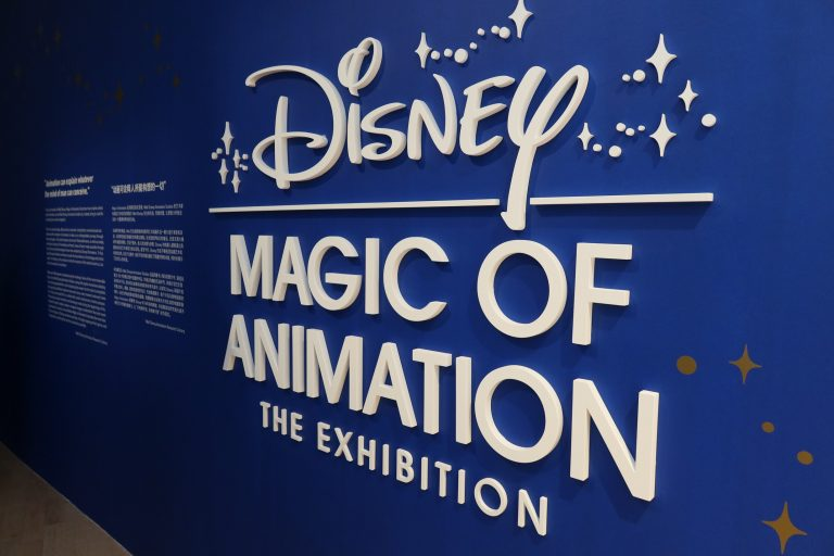 The Biggest Draw: Disney Animation Research Library's Mary Walsh talks Disney: Magic of Animation exhibit